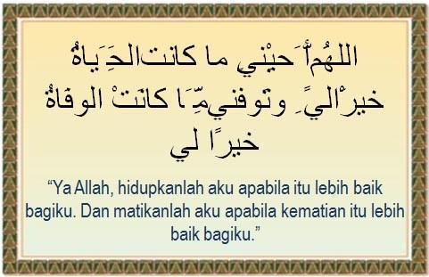 Apa Doa Ketika Sedang Sakit Parah